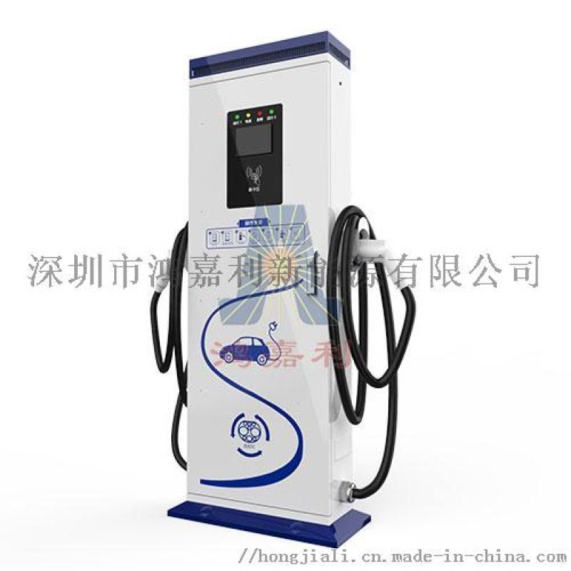 纯电动汽车充电桩