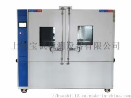 上海恒温恒湿箱,非标定制双开门恒温恒湿实验机