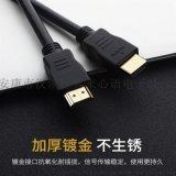 2.1版HDMI高清线8K/60HZ