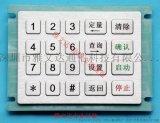 深圳厂家直销金属键盘-金属键盘  款