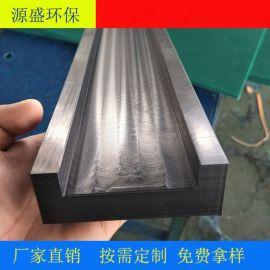 超高分子聚乙烯板,hdpe高分子尼龙板