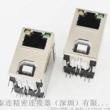 二合一 RJ45網口8P8C+B母2.0插座 帶燈 帶濾波不帶濾波 90度插板