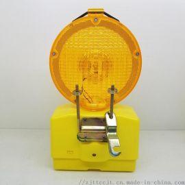 干电池路障灯 警示灯道路安全障碍灯 LED施工厂家