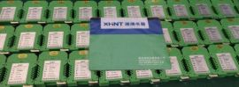 湘湖牌MXL7-40/1N/C16/0.03带过流保护的漏电断路器(电磁式)说明书