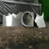 92#雕刻铝单板指示牌 树叶造型雕刻铝单板图片
