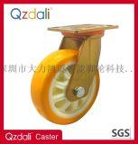活动橙色pu脚轮
