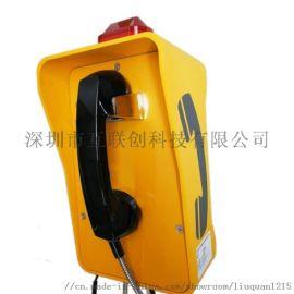 通信电话设备手提式电话机电话求助设备