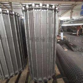 厂家直销u型链条式网带 不锈钢螺旋网带 网链眼镜网带输送带加工