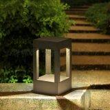 花園草地燈庭院景觀燈酒店門口道路燈簡約草坪燈
