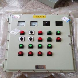 厂家直销BXM(D)防爆动力(照明)配电箱