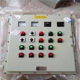 廠家直銷BXM(D)防爆動力(照明)配電箱