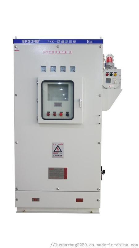 二工自控系統變頻器防爆正壓櫃配電控制櫃