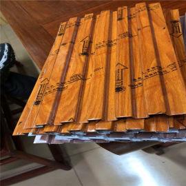 仿生态木金属铝长城板 立面墙凹凸铝长城板直销