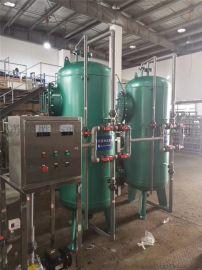 泰州软化水设备,锅炉软化水设备