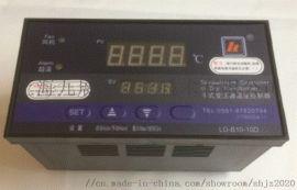 福建力得干式变压器温度控制器LD-B10-10DP