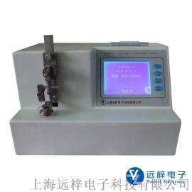 医用缝合**穿力测试仪 医用针强度刺穿力测试仪