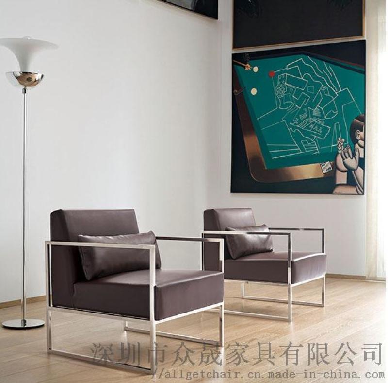 时尚办公接待沙发 商务洽谈沙发 单人皮面沙发