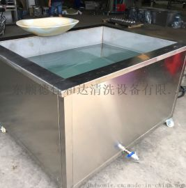 大功率地漏 陶瓷 五金零件清洗器 工业超声波清洗机