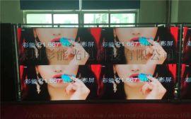 室内全彩P1.667高清4K显示屏