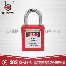 钢制短梁工业锁能量隔离锁具安全挂锁BD-G51