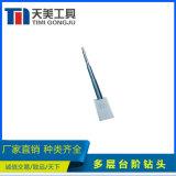 硬质合金钻头 多层台阶钻头 合金非标钻头 支持定制