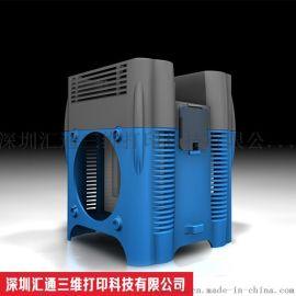 东莞南城3D打印快速成型,3D打印手板模型制作