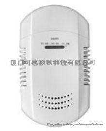 NBIOT燃气报警器 无线燃气泄漏报警器