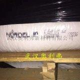 代理美國陶氏三元乙丙橡膠(EPDM 4785)