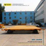 工地运输1吨牵引叉车拖车 平板车拖车厂家低价促销