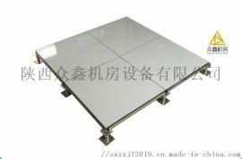 陕西防静电地板厂家,全钢陶瓷防静电地板,  教室地板更换