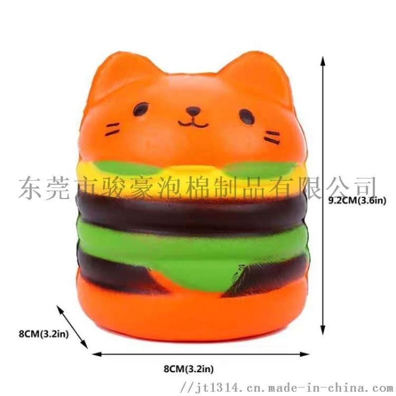 仿真面包慢回弹PU仿真猫头汉堡减压玩具