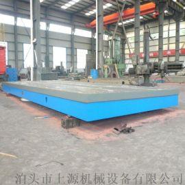 铸铁平板 电机实验平板 拼接焊接工作台