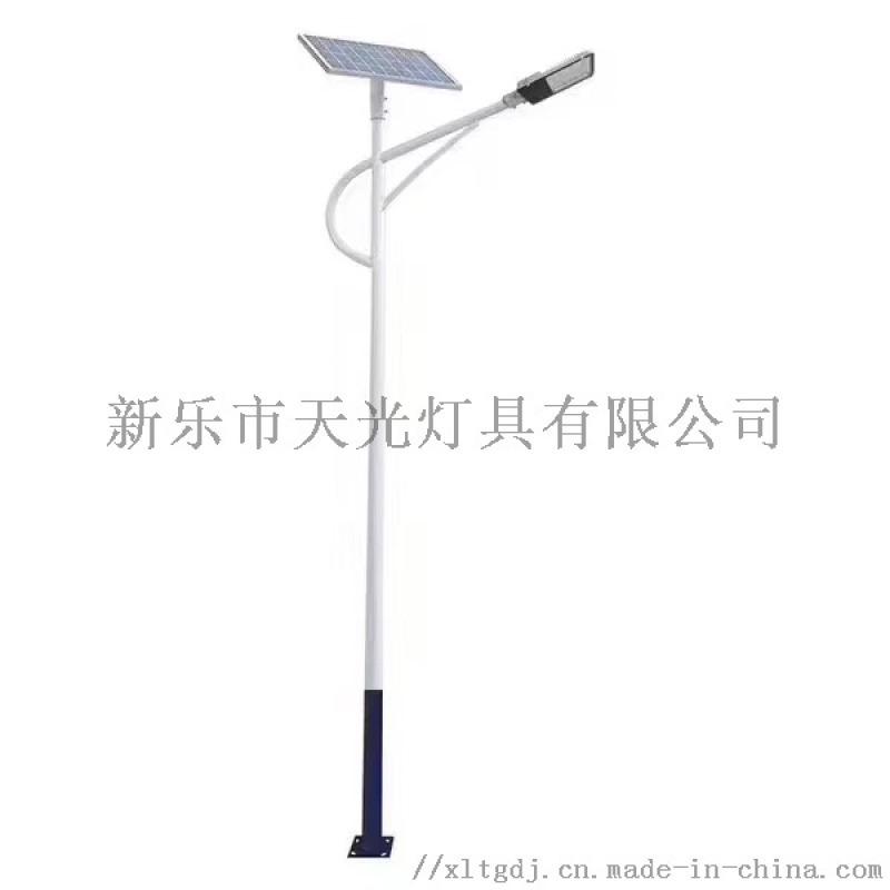 河北新農村LED太陽能燈廠家供應