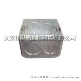河北拉伸盒厂家-金属接线盒报价-河北华朔线盒厂