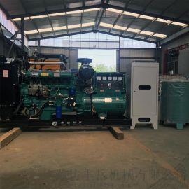 潍坊丰岳柴油发电机厂家直销30kw柴油发电机