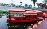 云南出售中式8人电动观光旅游木船定制厂家