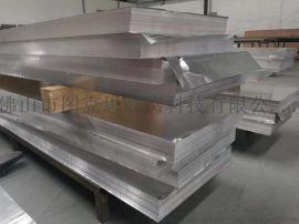 不锈钢钢橱柜填充材料,铝蜂窝生产厂家图克思