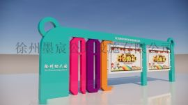 浙江湖州宣传栏厂家学校宣传栏党建宣传栏精神堡垒