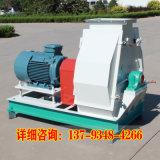 厂家供应锤片式粉碎机 全套大型饲料机械设备