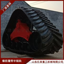 厂家生产橡胶三角履带轮拖拉机三角履带 橡胶履带