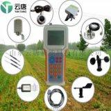 手持式智慧農業氣象環境檢測儀