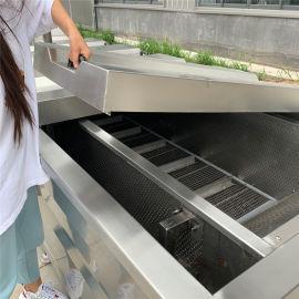 漂烫机生产厂家 全自动果蔬漂烫预煮机