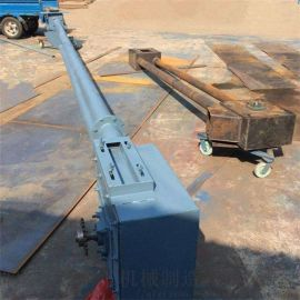 平顶山不锈钢玻璃 粉料管链输送机价格 Ljxy 粉