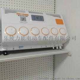 电动24伏驻车空调车载24伏空调遥控器变频制冷空调