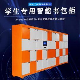 大学刷卡智能储物柜厂家 学校电子书包柜定制