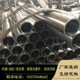 304不锈钢管抛光圆钢管精密管无缝工业管