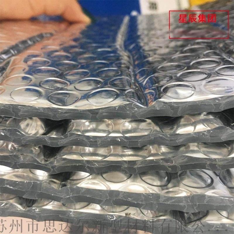 徐州市热电厂管道保温材料长输低能耗热网专用抗对流层HAT-6/360-100