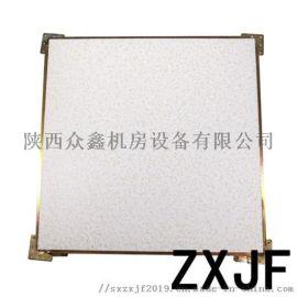 甘肃庆阳全钢PVC防静电地板 ZXJF防静电地板品牌