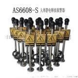 厂家直销化工厂专用静电消除器 AS6608-S