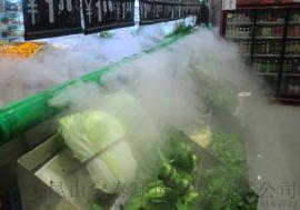 喷涂型蔬菜保鲜加湿器